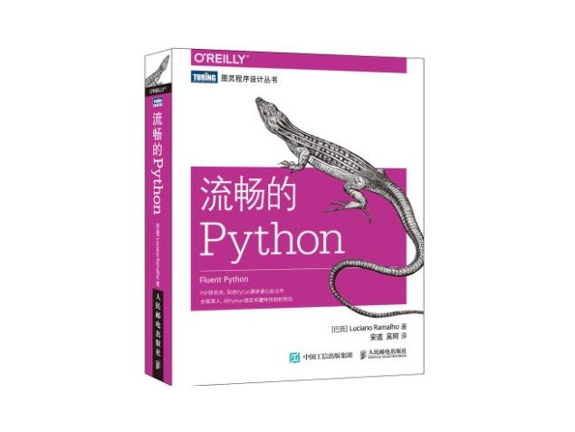 流畅的Python|学习Python